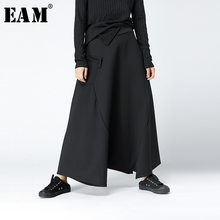 [EAM] 2017 Autumn Winter Fashion New Supper Loose Hip Hop Cross-pants Personality Solid Color Big Size Pants Woman YA63201(China)