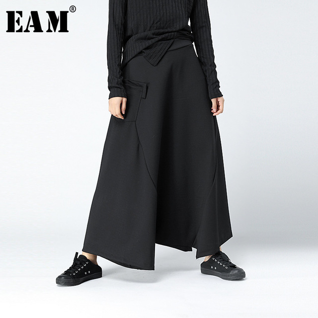 [EAM] 2017 Autumn Winter Fashion New Supper Loose Hip Hop Cross pants Personality Solid Color Big Size Pants Woman YA63201