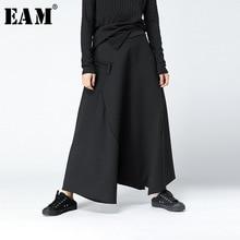 [EAM] 2017 가을 겨울 패션 새로운 만찬 느슨한 힙합 크로스 바지 성격 단색 큰 사이즈 바지 여자 YA63201
