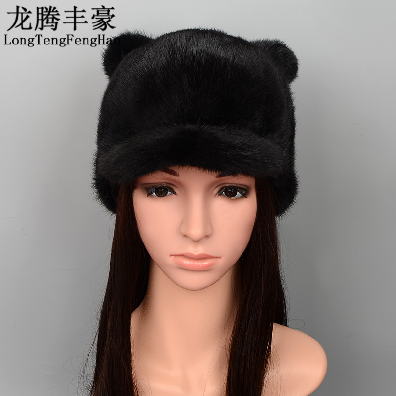 2017 Russian winter cat ear hat for women natural fur mink cap Knitted hat for winter 100% Genuine Mink Fur Beanies Cap Female foreign trade explosion models in europe and america in winter knit hat fashion warm mink mink hat lady ear cap dhy 36