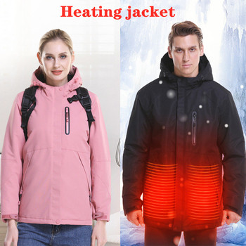 Winter Outdoor USB Infrared Heating Jacket Electric Thermal Clothing Coat For Sports Climbing Hiking Skiing Waterproof Jacket