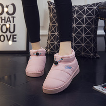 XiaGuoCai 2017 new winter Down Cotton Slippers kids Women Men Couple Cotton-Padded Shoes warm waterproof fashion shoes k246 27