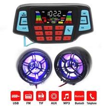 Мотоцикл водонепроницаемый MP3 музыкальный плеер с дисплеем мото Аудио система Bluetooth Handsfree стерео колонки fm-радио с рогом