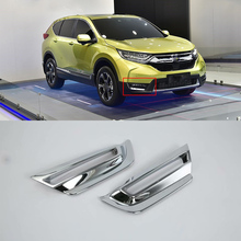 Car Accessories Exterior Decoration ABS Chrome Front Fog Lamp Light Cover For Honda CRV 2018 Styling accessories!