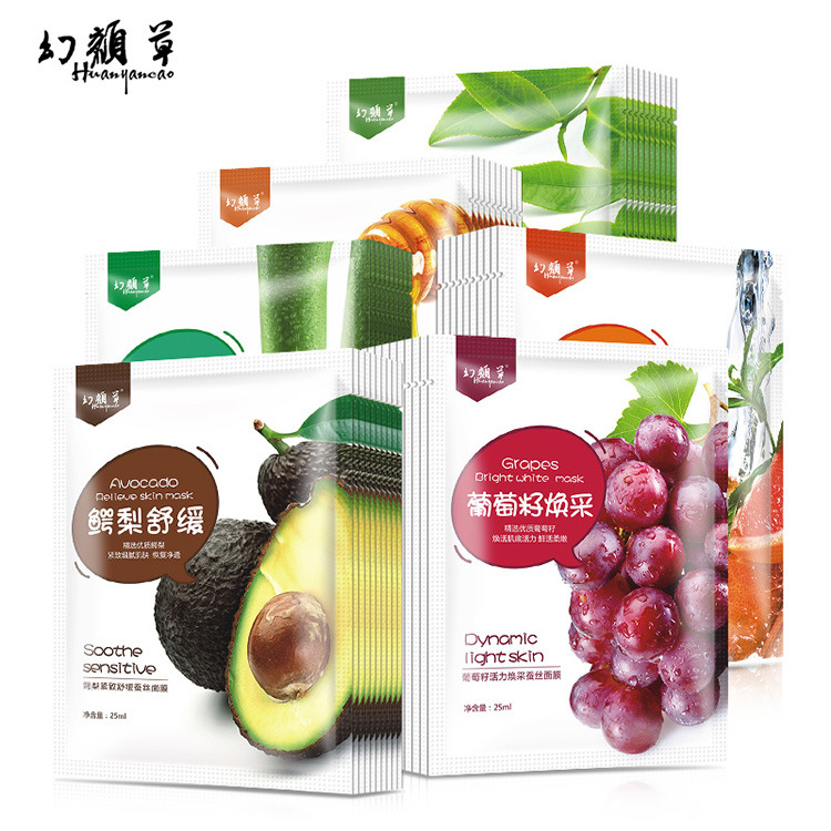 HUANGYANCAO  Natural fresh extract facial mask skin tone relief, oil control, moisturizing and moisturizing mask Facial mask