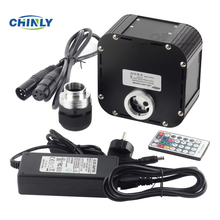Twinkle Fiber Optic Light Source 50W Supported DMX512 Control Fiber Optic Engine Device with DMX Plug and RF Remote Controller