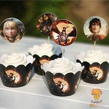 24 шт. детские праздничные обертки для кексов на день рождения, сувениры, Как приручить вашу чашку дракона, топперы для тортов, выбирают, чтобы сделать их более насыщенными.