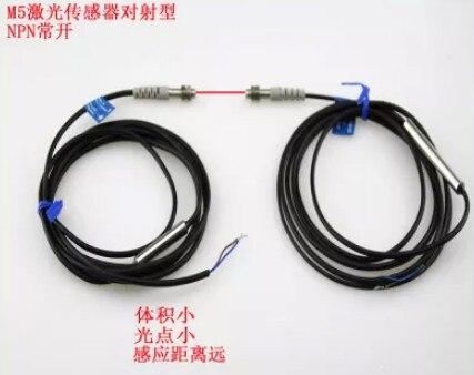 Livraison gratuite M5 micro laser interrupteur opto-électronique sur capteur laser