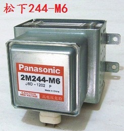 Industrial Microwave Oven Magnetron 2M244 M6 Replacement for Panasonic
