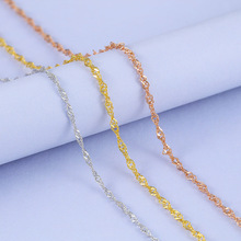 a131ebce8dbb Martick Reine 925 Sterling Silber Halskette Bold wasserwelle Kette Frau  Schmuck 1,3mm Breite 40 cm 45 cm Gliederkette Halskette .