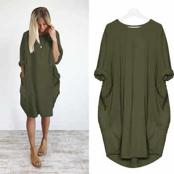 Autumn Long Sleeve Casual Loose Dress Maternity Clothes for Pregnant Women Vestidos Gravidas Lady Dress Pregnancy Dresses - DISCOUNT ITEM  20% OFF All Category