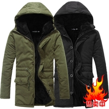 2016 winter men's cotton long section plus velvet warm cotton padded jacket youth solid color wild A016