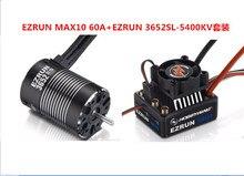 Hobbywing combo ezrun max10 60a controlador de velocidade à prova desc água esc + 3652sl g2 5400kv motor sem escova para 1/10 rc caminhão/carro f19285
