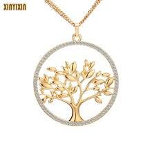 Длинное ожерелье с подвеской в виде Древа Жизни для женщин круглый