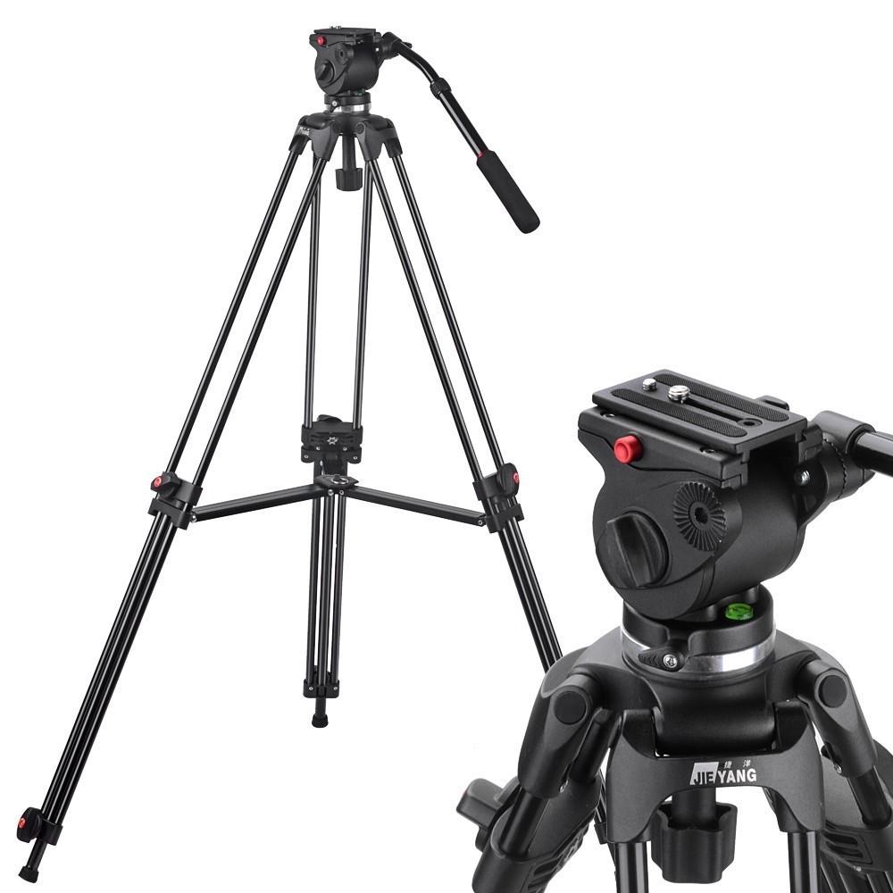 Штатив для профессионального фотоаппарата