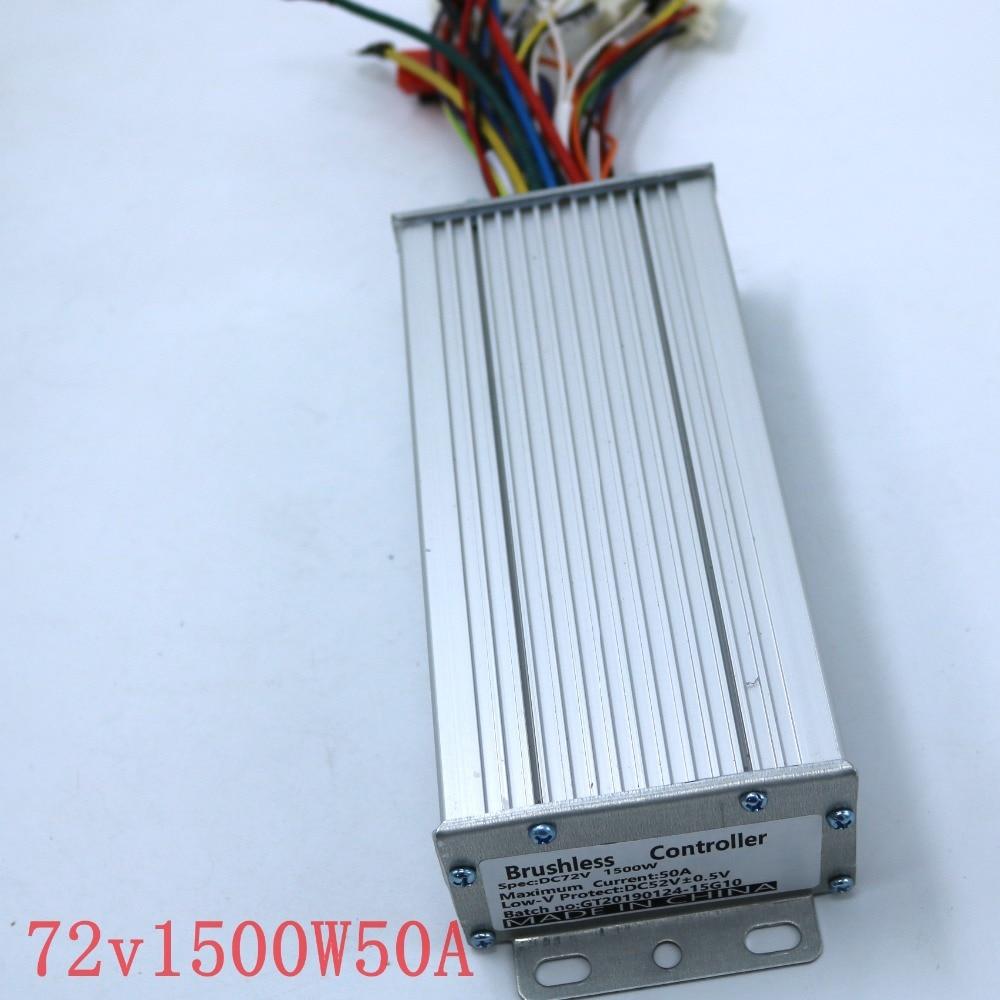 GREENTIME 72V 1500W 50Amax BLDC motor speed controller 15FET Mosfet 52V LVC brushless sensored sensorless