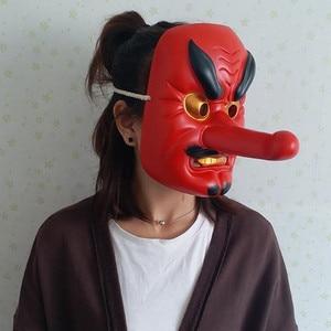 Japanese Kabuki Mask Resin Pra