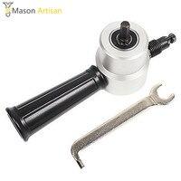 1Piece Sheet Metal Nibbler Cutter For Electric Drill Metal Plate Cutting Double Head Power Shear Cut