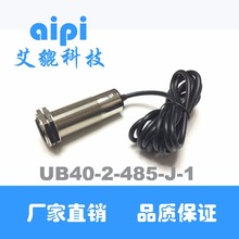 Ultrasonic ranging sensor ultrasonic collision avoidance sensor UB40-2-485-J-1 cx 1 ultrasonic sensor stent holder