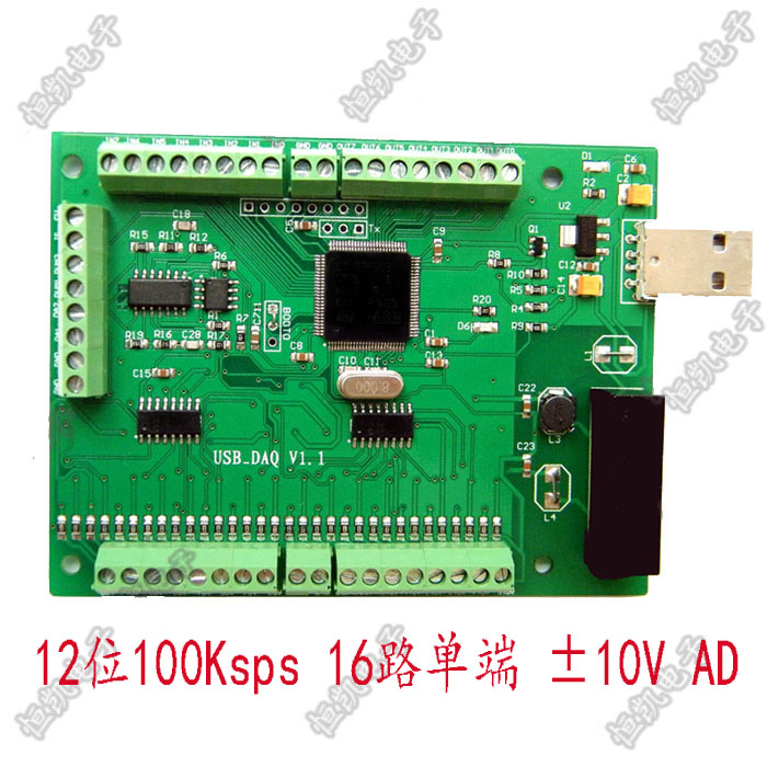 USB Data Acquisition Card -16 Road 12 Bit AD/2 Road DA/8 Road IO/PWM Output and Measurement / Counter