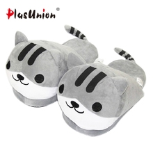 cat animal indoor slippers furry adult cartoon house home women tiger soft slipper men winter faux plush unisex emoji shoes