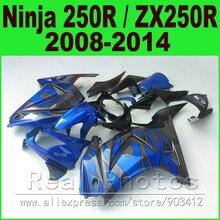 popular kawasaki ninja 250r fairings-buy cheap kawasaki ninja 250r