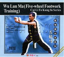 [original] the genuine Cai Lifo Kung Fu series five wheeled horse 1VCD Liang Naizhao
