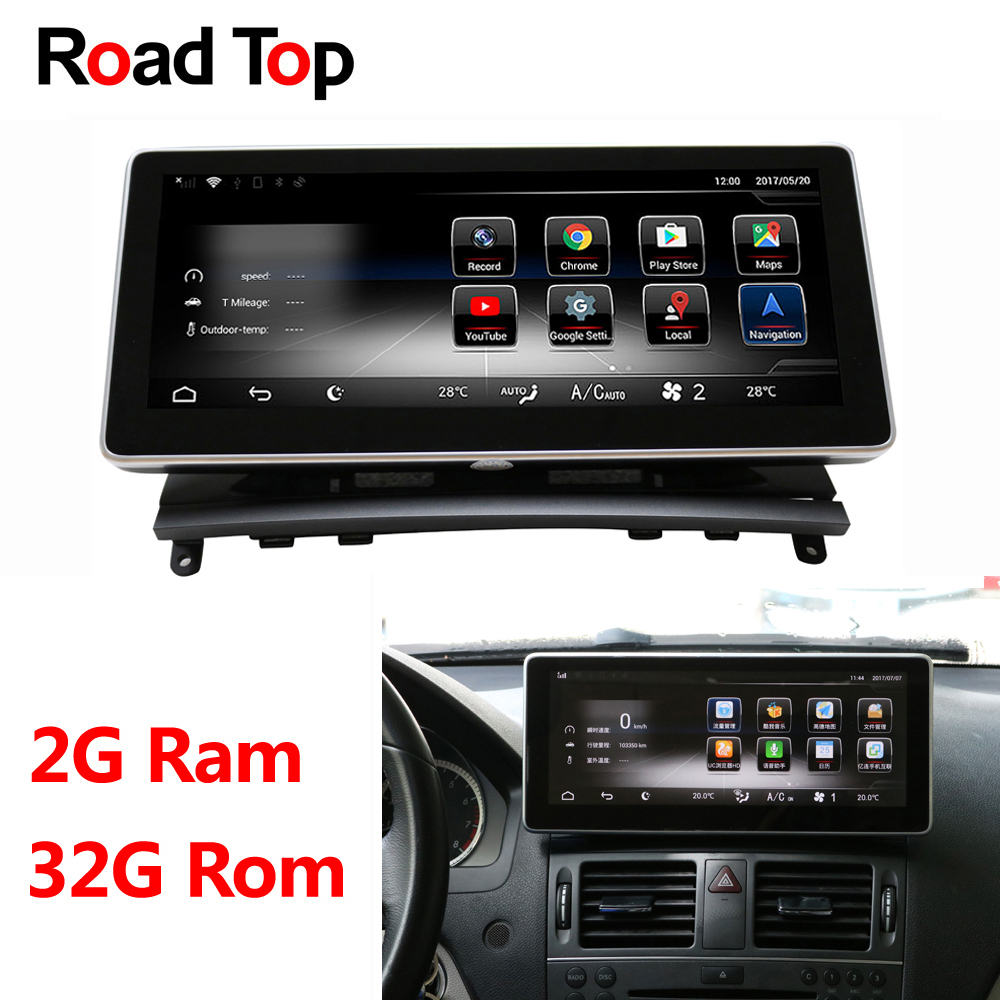 Android 8.1 Octa 8-Core 2+32G Car Radio GPS Navigation Bluetooth WiFi Head Unit Screen for Mercedes Benz C Class W204 2008-2010