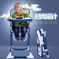 Foldable Highchairs Multifunctional Baby Chair Dining Baby High Chair Feeding Table Baby Seat Chair