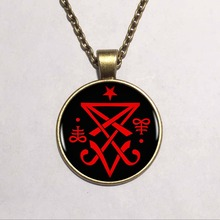 Bronze Occult Sigil of Lucifer Satanic Pendant Statement Necklace Cheap Jewelry Collar Colgante Small Gift
