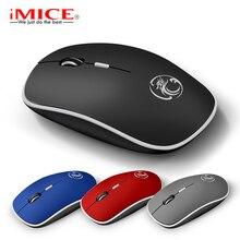 Эргономичная мышь беспроводная мышь компьютерная мышь ПК USB оптическая 2,4 ГГц 1600 dpi Бесшумная Mause мини Бесшумная мышь для ПК ноутбук Mac