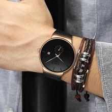 2019 Men's Watches Luxury Brand Man Ultra Thin Watch Gift Male Clock Business Quartz Wristwatch Watch For Men Relogio Masculino men watch brand business watches ultra slim style wristwatch japan movement watch male relogio masculino saat