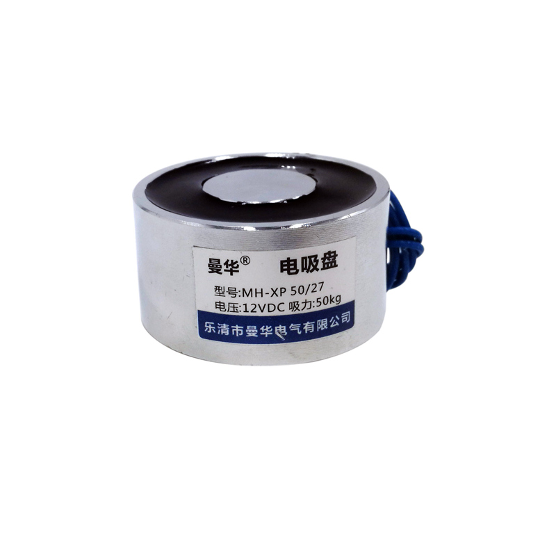 цена на P50/27 Holding Electric Magnet Lifting DC12V 24V 50Kg 500N Waterproof Electromagnet Solenoid
