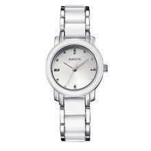 XIAOYA Top silicone de Marque Dames Robe Montre Erkek saat Casual Femmes montres Femme montres Relojes hombre 2017 horloge