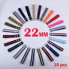 BUMVOR HOT 10PCS/Lot 22 mm Watchband Wholesale Watches Men Nylon Nato Strap 22mm Watch Band Waterproof For