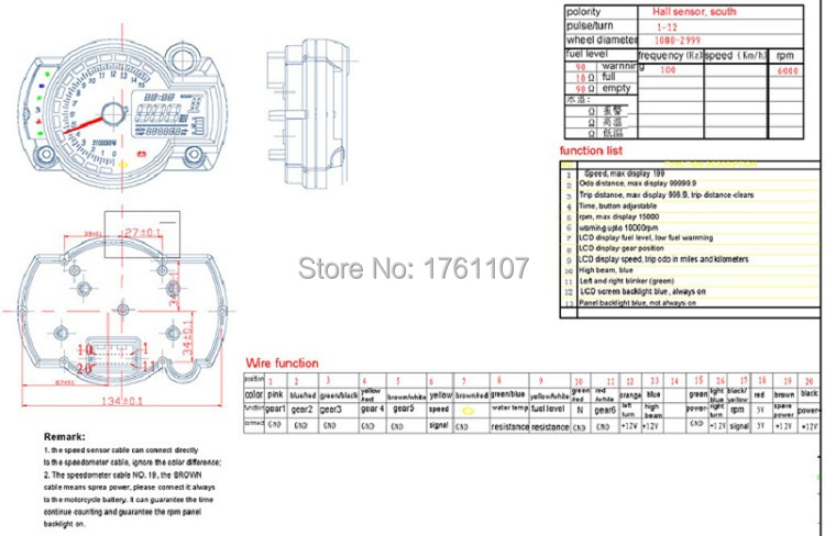 super performance koso rx2n ss182 motorcycle lcd digital odometer rh aliexpress com Light Switch Wiring Diagram Residential Electrical Wiring Diagrams