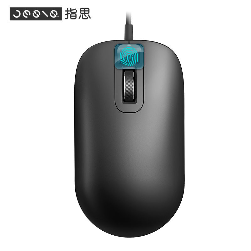 Jesis Fingerprint Mouse Replace Input Password Wired Optical Ergonomic Game Work Mouse For PC Laptop Computer SilenceGaming Mice