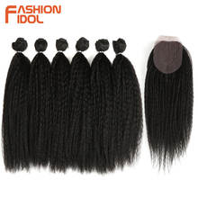FASHION IDOL Afro Kinky Straight Hair Weave 6Bundles With Closure Ombre Synthetic Hair Extension 7pcs/Lot 16inch For Black Women(China)