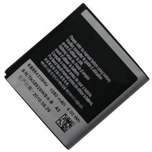 ALLCCX high quality mobile phone battery