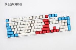 Taihao abs двойной выстрел keycaps для diy игр механическая клавиатура цвет углерода pulse Капитан Америка серый белый