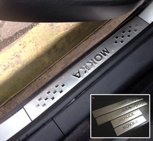 Set Door Sill Plates Door Scuff Cover For Vauxhall Opel Mokka Stainless Steel Door Entry Chrome Trim Guard Kick Step Plate 2012-