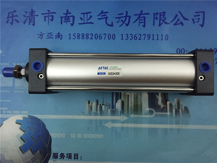 SC63*200 AIRTAC Standard cylinder air cylinder pneumatic component air tools si50 100 s airtac standard cylinder air cylinder pneumatic component air tools si series