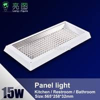 15w LED Kitchen Light Square Open Installation LED downlight LED panel lamp light LED ceiling lamp light indoor lamparas