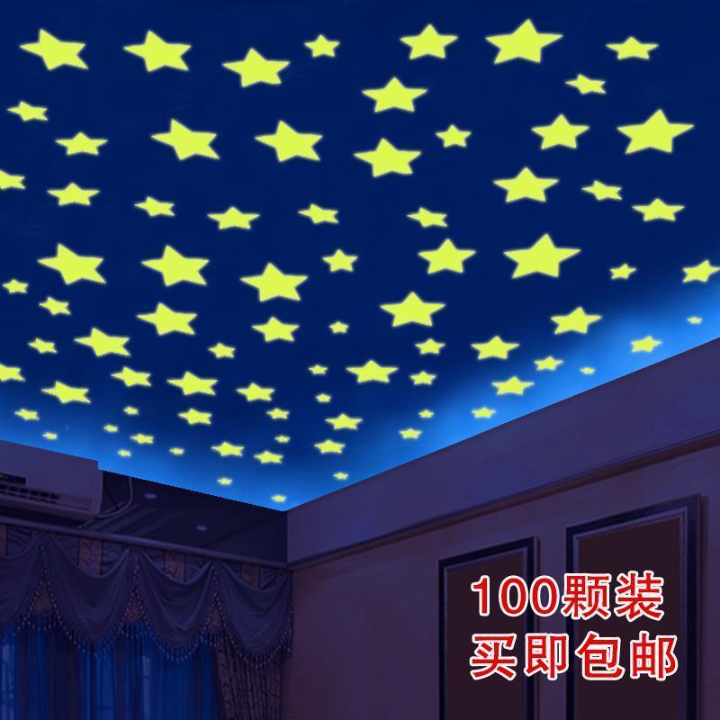 100 Pcs Colorful Luminous Home Glow In The Dark Stars 3d