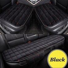 Универсальная Передняя Задняя крышка для сиденья автомобиля грузовика зимняя теплая подушка противоскользящая задняя подушка для стула для автомобиля авто защита для сиденья