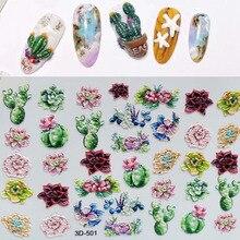 Moda 3d adesivos acrílico gravado flor planta etiqueta do prego em relevo flor decalques de água do prego empaistic slide decalques