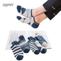 Хлопковые носочки (5 пар)