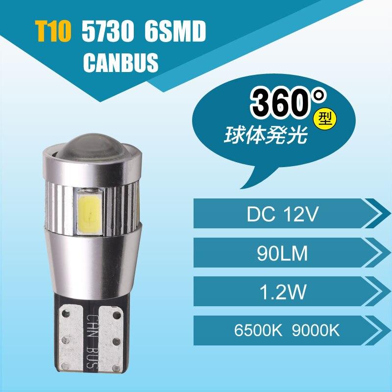 6000K T10 LED Marker Lights Canbus Trucks Automobiles External Lights Cars Bulbs Super Bright White Lights DC 12 Voltage