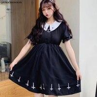Cross Cosplay Kawaii Dress Japanese Summer Black Dress Star Tulle Dress Peter Pan Collar Cute Short Ruffles Sleeve Mini Dress