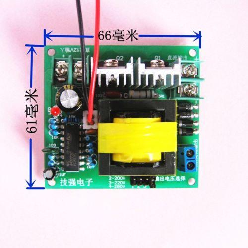 NEW DC12V-AC110V/220V Voltage Inverter 100Watts Power new lp2k series contactor lp2k06015 lp2k06015md lp2 k06015md 220v dc